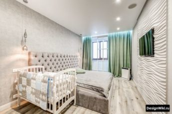Спальня и Детская в Одной Комнате