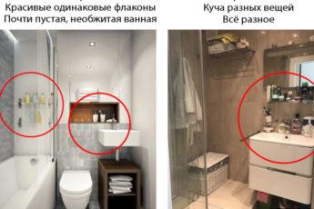 Дизайн Маленькой Ванной Комнаты - 103 фото и 9 идей ремонта