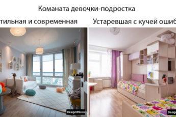 Комната девочки-подростка - 5 правил и 124 фото (реальные)